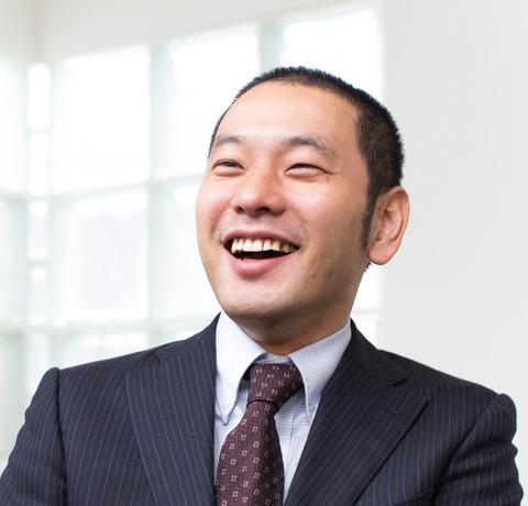 nishiyamasan