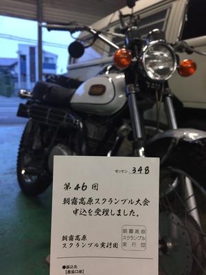 IMG_8023