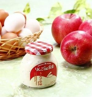 りんごde食卓 りんごマヨタイプ
