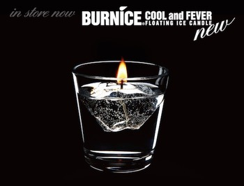 BURNICE|バーニス
