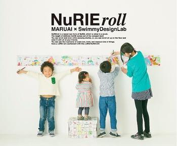 NuRIEroll|ヌーリエロール