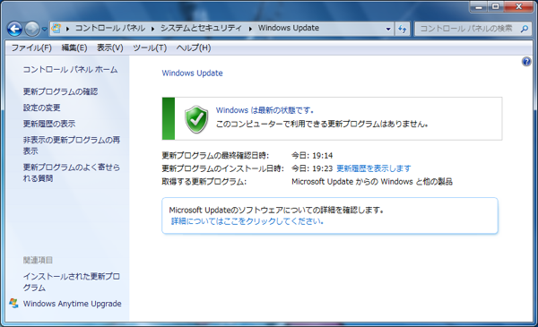 windows_10_update_disable_06