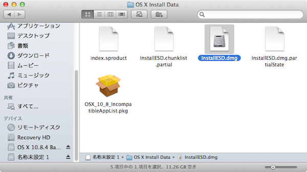 mountain_lion_install_finder_02