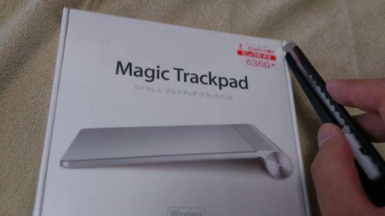 magic_trackpad_02