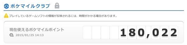 miracle_trade_03