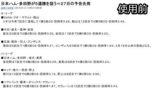 goodbye_zenkaku_01