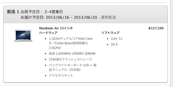 macbook_air_cto