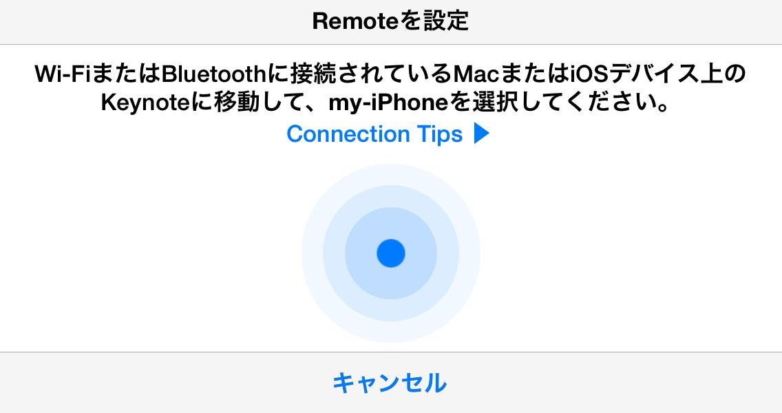 keynote_remote_02