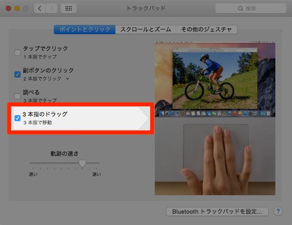 macbook_trackpad_01