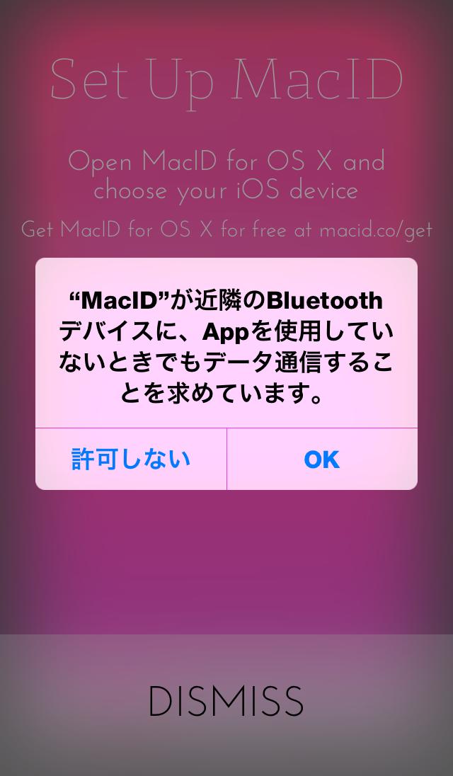 macid_01