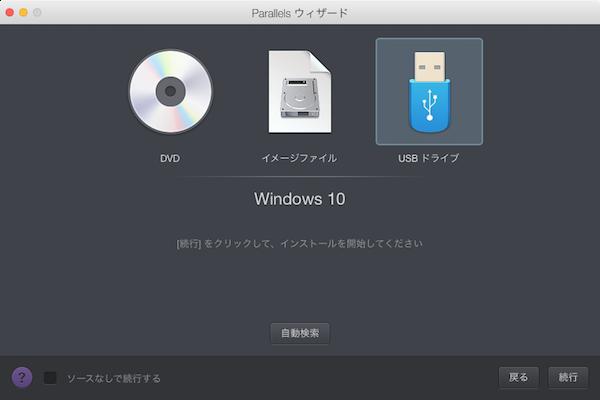 mac_mo_304