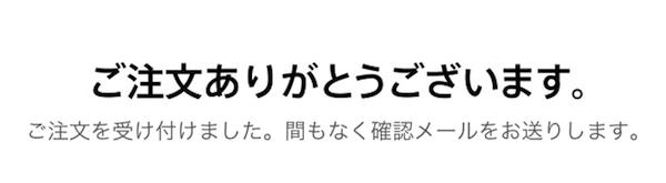 macbook_air_buy