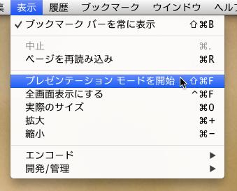 tv_display_08