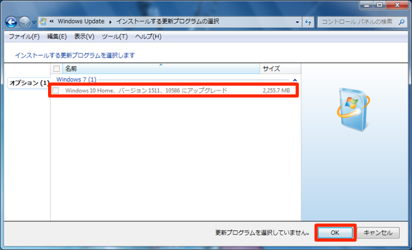 windows_10_update_disable_05