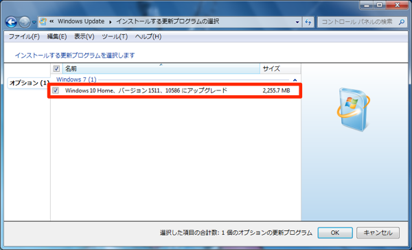 windows_10_update_disable_03