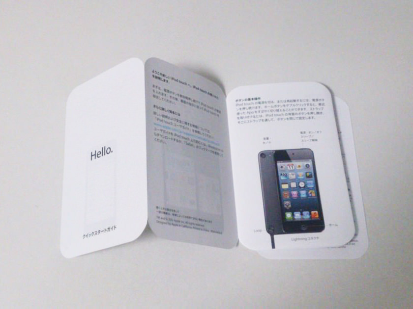 ipod_touch_08