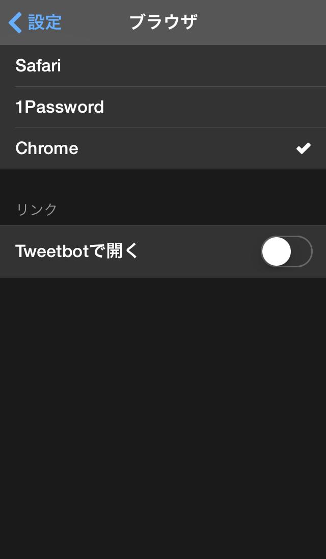 ios_chrome_01