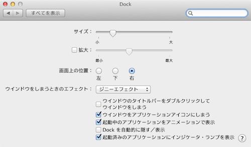 dock_pref
