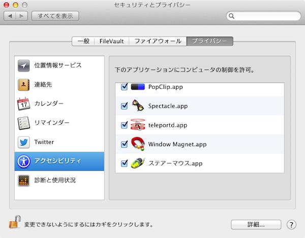 window_magnet_03