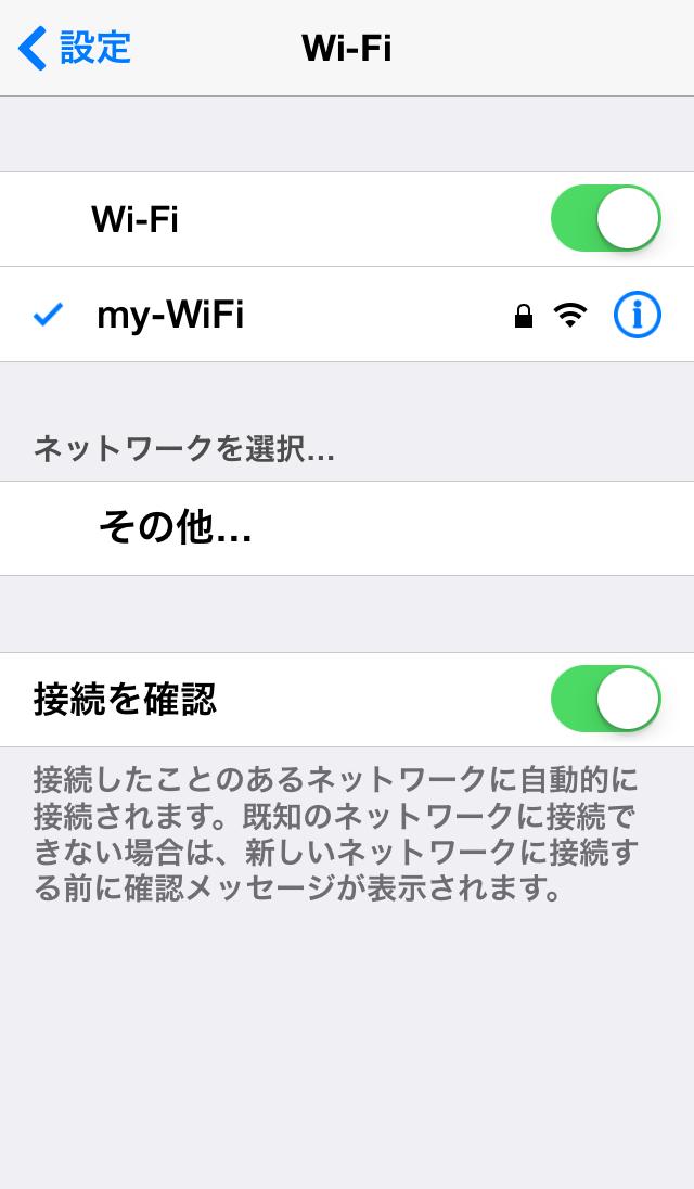 wifi_03