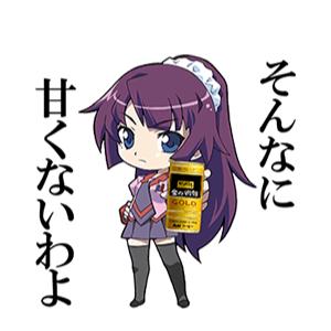 line_bakemonogatari_01