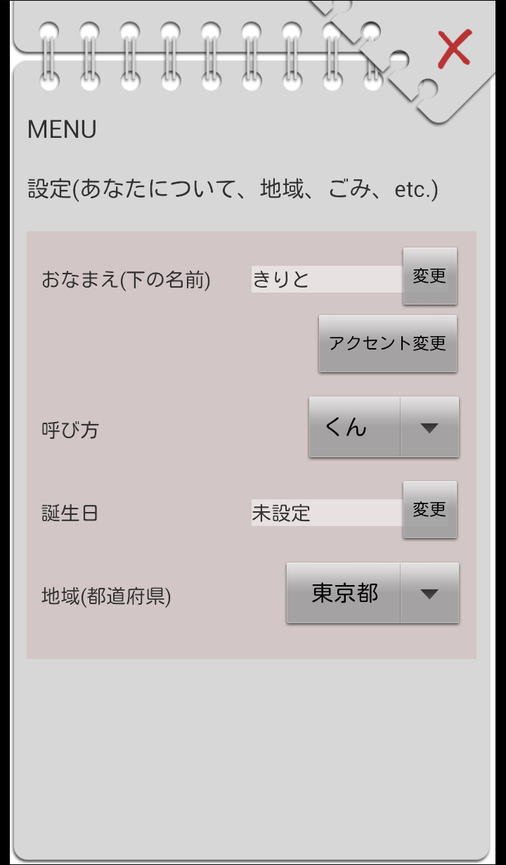 mezamane_asuna_03