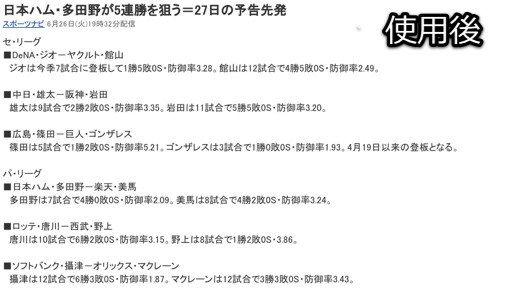 goodbye_zenkaku_02