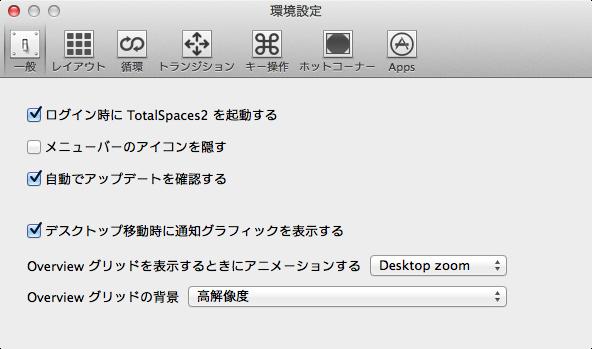 totalspaces2_01