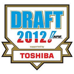 draft_2012