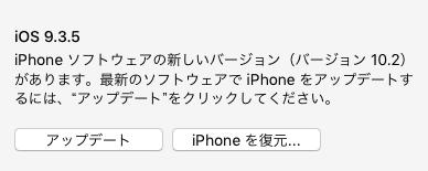 iphone_se_05