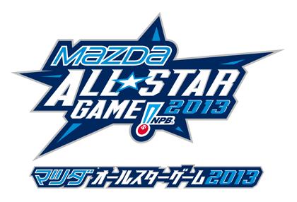 allstar_2013