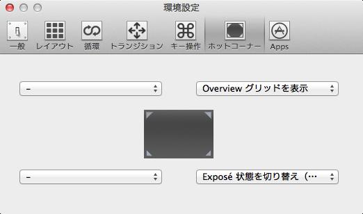 totalspaces2_06