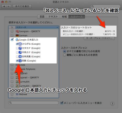 google_iem