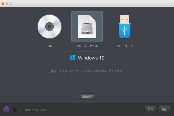 mac_mo_104