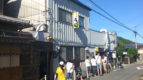 kagawa_gourmet_09