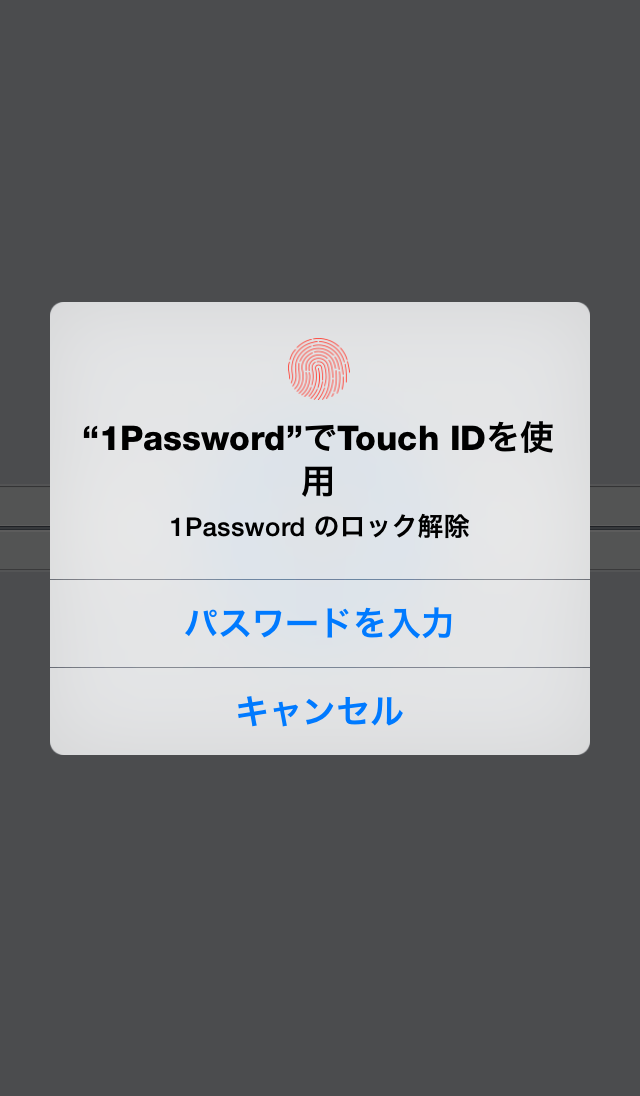 1password_touch_id_02