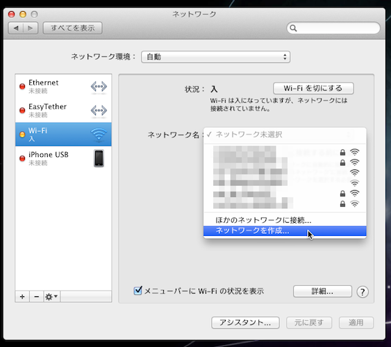 keynote_remote_mac_01
