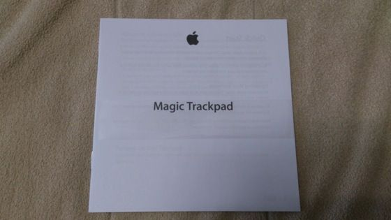 magic_trackpad_06