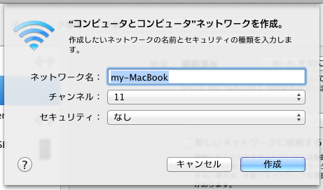 keynote_remote_mac_02