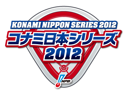 nipponseries_2012