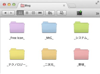 folderol_02