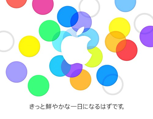 apple_event_iphon5s