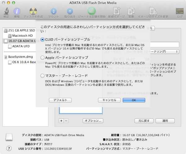 mountain_lion_install_disc_01