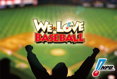 npb_welovebaseball