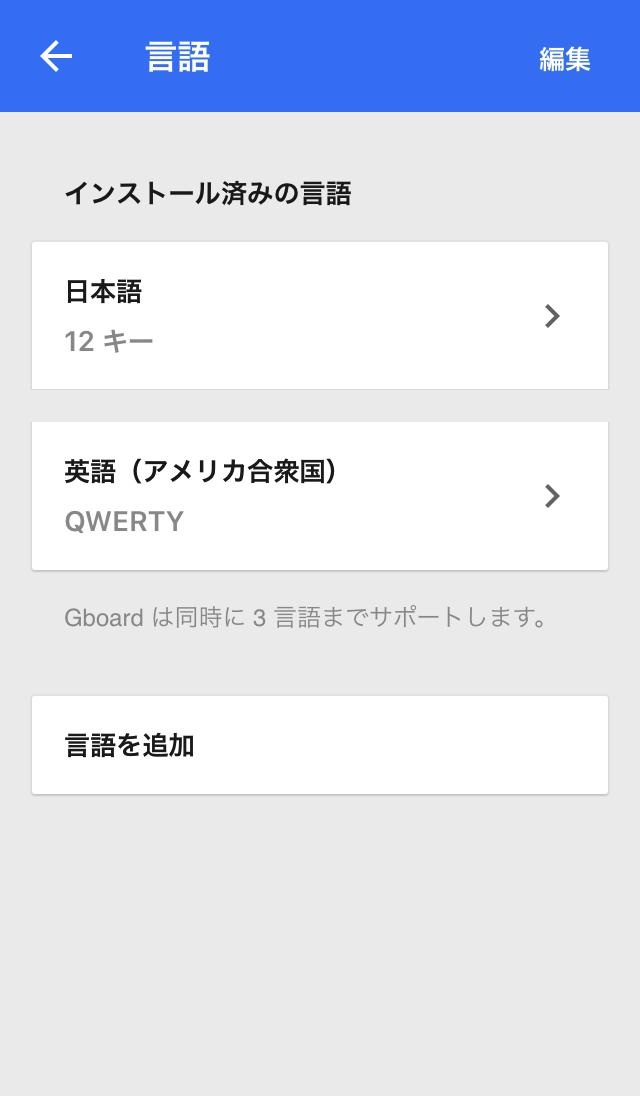 gboard_08