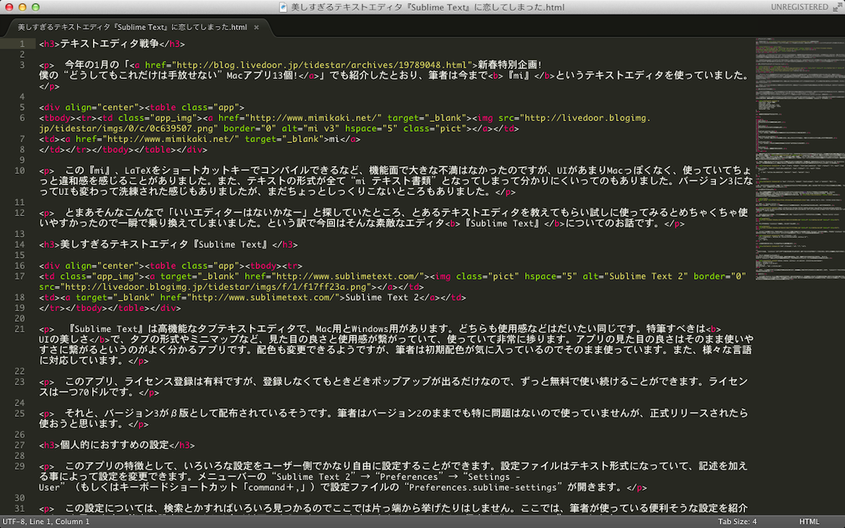 sublime_text_01