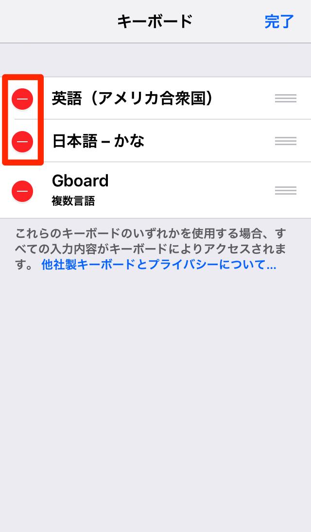 gboard_13
