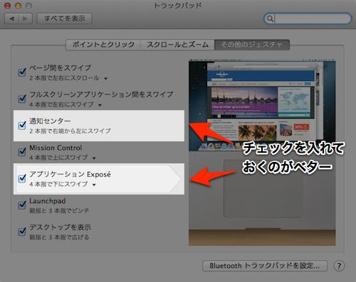 trackpad_pref_02