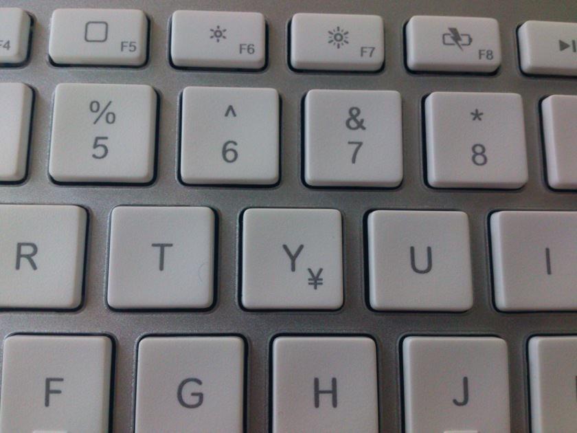 solar_keyboard_06