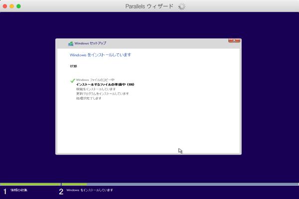 mac_mo_108